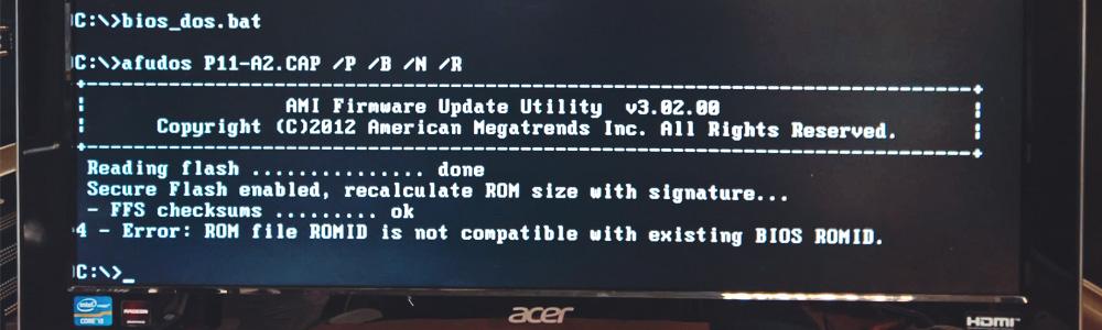Как обновить BIOS на ноутбуке Acer