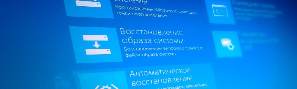Восстановление системы на ноутбуке Acer